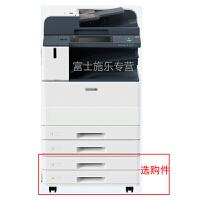 富士施乐C2271/C3371/C4471系列彩色A3激光打印机复印机扫描一体机多功能数码复合机C3370CPS