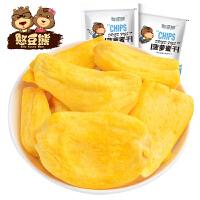 憨豆熊 菠萝蜜干100g 水果干果脯蜜饯菠萝蜜干零食