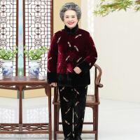 中老年女唐装绣花金丝绒套装奶奶装老年婆婆加绒加厚棉衣棉裤保暖