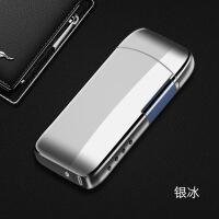 usb创意充电打火机感应脉冲双电弧个性diy定制礼品点烟器 银色 银冰