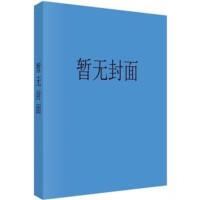 2015龙岩统计年鉴