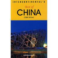 【二手书8成新】中国旅游指南(英文版 五洲传播出版社 五洲传播出版社