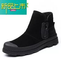新品上市男鞋冬季加绒保暖棉鞋内增高皮毛一体雪地靴子东北加厚防水高帮鞋