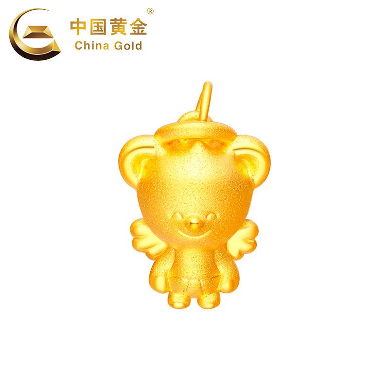 中国黄金《泰迪熊》微笑系列天使宝宝硬金吊坠足金首饰配饰