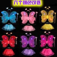 六一发光蝴蝶翅膀儿童奇妙仙子小女孩天使翅膀公主魔法仙女棒道具创意舞台表演小礼品 发光双层三件套-红