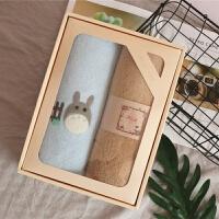 毛巾2条礼盒装伴手礼结婚祝寿回礼活动会议礼品福利Y 萌牛 蓝咖+精品礼盒 74x34cm