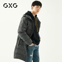 【新款】GXG男�b 2020秋季���q加厚�B帽中�L款羽�q服男GA111022G