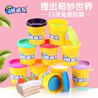 培培乐 3d彩泥橡皮泥无毒儿童手工玩具10杯纯色补充装