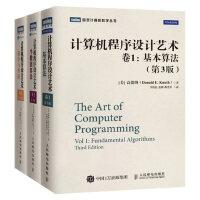 【套装3本】计算机程序设计艺术 卷1 基本算法+卷2 半数值算法+卷3 排序与查找 程序设计软件开发教程书籍 计算机编