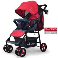 婴儿推车轻便携小孩高景观一键收车折叠可坐躺bb口袋伞车ZQ506