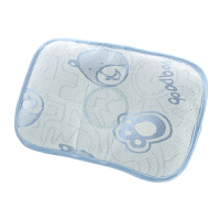 新生婴儿枕头0-1-3岁夏季透气定型枕决明子宝宝凉枕夏天冰丝凉爽