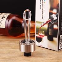 红酒快速醒酒器 葡萄酒倒酒器 家用醒酒倒酒器酒具