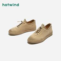 热风运动休闲鞋时尚潮流板鞋男H41M0102