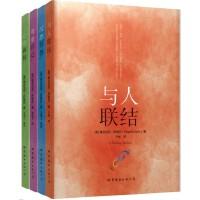 萨提亚生命能量之书:《沉思冥想》《心的面貌》《与人联结》《尊重自己》