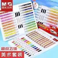 M&G晨光HJLB0876超级飞侠儿童可水洗水彩笔油画棒绘画棒套装(1套)当当自营