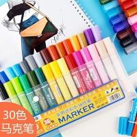 30色24色马克笔 大双头彩色油性记号笔粗头POP笔儿童水彩笔海报笔