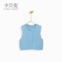 宝宝毛衣开衫1-3岁男婴儿背心毛线衣儿童外套春秋男童针织马甲