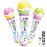 儿童音乐麦克风玩具1-3-6岁男女孩宝宝唱歌充电扩音无线话筒玩具 糖果色麦克风(送3节5号电池)