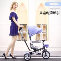 儿童手推车三轮车1-3周岁宝宝脚踏车折叠自行车2-6岁推车带遮阳棚溜娃车