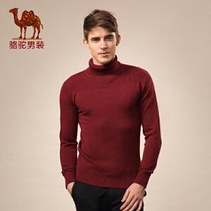 Camel/骆驼男装毛衣 秋冬装新款圆领毛衣 长袖可翻高领修身毛线衣