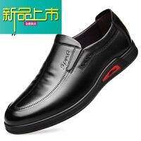 新品上市男鞋真皮皮鞋头层牛皮爸爸鞋中老年鞋子 男休闲鞋软底鞋