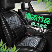 汽车用品单片通风透气坐垫司机护腰垫腰货车清凉凉席靠背垫