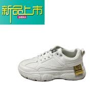 新品上市汪 运动鞋男生19春季新款韩国cc小白鞋增高休闲跑步青年鞋潮 白色