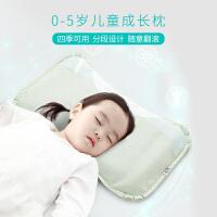 贝谷贝谷婴儿乳胶枕四季通用0-3-6岁小孩幼儿园透气吸汗儿童枕头