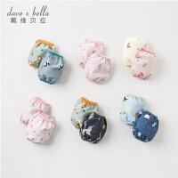 davebella戴维贝拉2019新款宝宝袖套男女童袖套DB12048