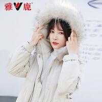 yaloo/雅鹿新款羽绒服2019女士中长款鸭绒外套韩版收腰羽绒风衣SX