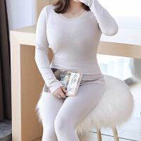 大码保暖内衣女士低领弹力无缝美体冬季秋衣秋裤套装胖妹妹200斤
