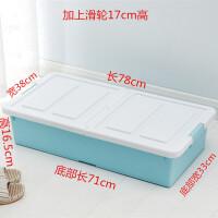 塑料大号加厚滑轮百纳箱收纳盒整理箱子扁有盖床底收纳箱储物箱 出口品质摔不破