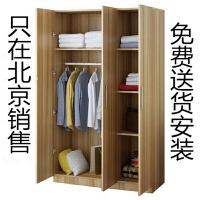 现代简约经济型板式衣柜包送货安装 2门