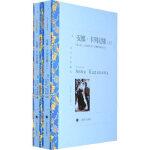安娜・卡列尼娜,(俄)列夫・托尔斯泰 著;高惠群 等 译 著作,上海译文出版社,9787532751204【正版保证