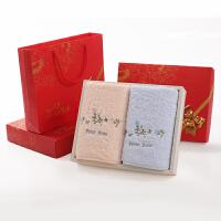 毛巾礼盒套装2条装棉结婚祝寿回礼品公司绣字定制LOGO q 73x33cm