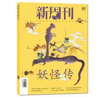 【2020年4期现货】新周刊杂志2020年2月下第4期总第557期 武汉封城记 隔离日-被新冠病毒改变的中国日常 新闻
