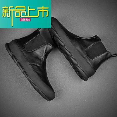新品上市日系马丁靴男高帮圆头冬季加绒皮靴靴中帮短靴英伦真皮男靴   新品上市,1件9.5折,2件9折