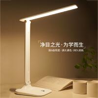 LED台灯护眼书桌学生宿舍充电插电两用儿童夜读灯卧室床头