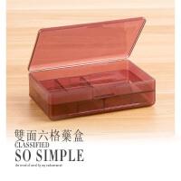 便携式桌面文具塑料小收纳盒 卡片杂物收纳小盒子 方便随身药盒