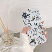 卡通软壳8plus苹果x手机壳XS Max/XR/iPhoneX/7p/6女iphone6s硅胶 6/6s 白色