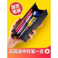 日本国誉笔袋大容量女男生简约黑色对开式方形笔盒文具袋PC22创意大小学生初中生帆布儿童拉链铅笔袋kokuyo