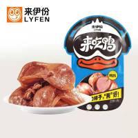 满299减200【来伊份-鸭肫】卤味香辣鸭胗鸭肫肝真空包装小吃肉类零食