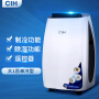 KONKA康佳 可移动空调家用单冷型免排水便携式免安装家用大功率厨房卧室