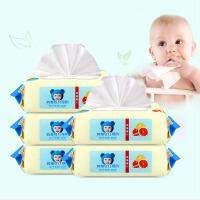 漂亮宝贝湿巾婴儿80抽5包带盖手口专用新生儿宝宝学生成人湿纸巾