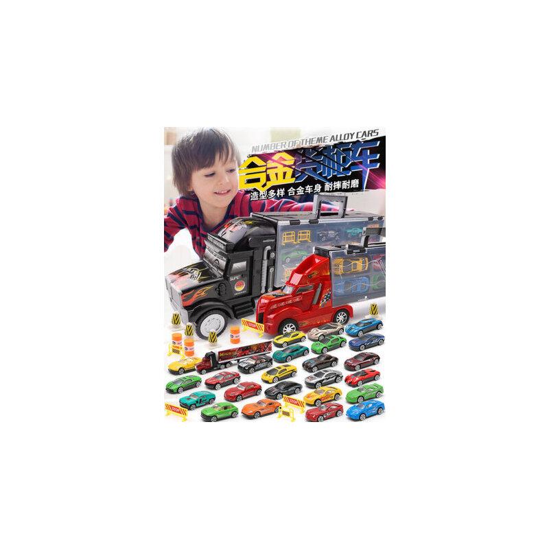 儿童玩具车模型男孩1-2-3-5-6周岁7大号货柜车合金小汽车套装男童