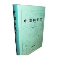 中国陶瓷史 冯先铭 陶瓷收藏鉴赏研究入门专业必备参考书 00