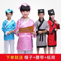 六一儿童古装汉服书童服装演出服三字经弟子规论语表演衣服装男女国学服