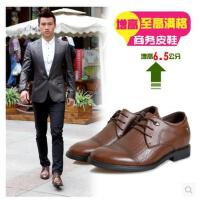 至高满格 内增高皮鞋男士休闲皮鞋男士隐形内增高鞋韩版MX166