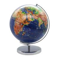 晨光地球仪25cm带灯发光LED立体浮雕3D地球仪