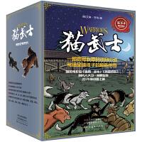 猫武士漫画(全13册):虎星与莎夏+灰条三部曲+天族外传+乌爪的旅程+长鞭崛起
